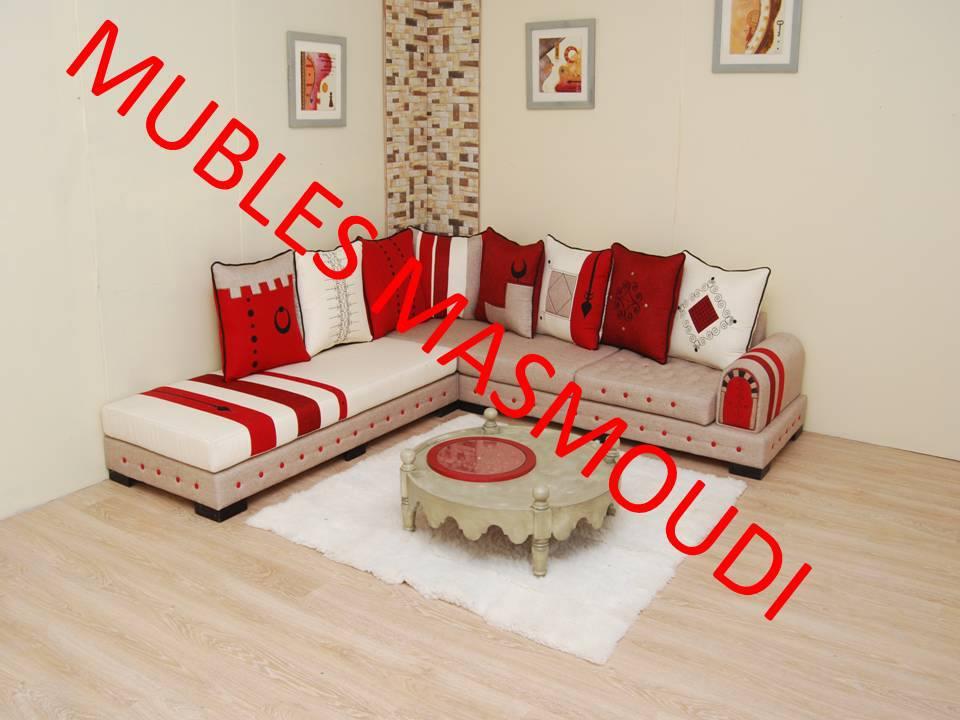 SEJOUR YASMINE ROUGE - Meubles et décoration Tunisie