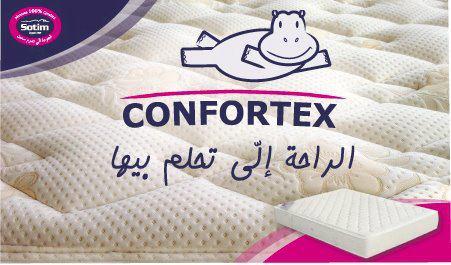 Matelas Confortex Orthopedique 190 X 160 Meubles Et Decoration Tunisie